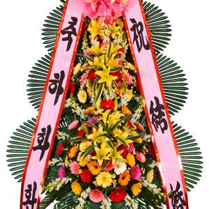 (김영란화환)(결혼추천상품)