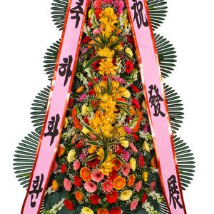 축하4단화환