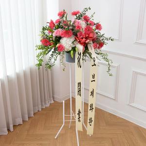 1단 축하오브제(정품)-2