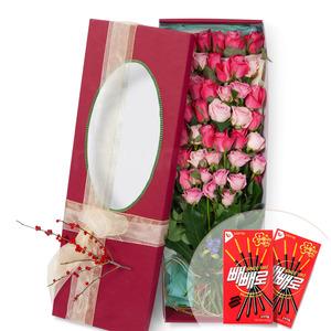장미혼합꽃박스(빼빼로2개무료증정)
