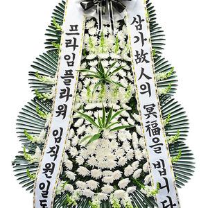 (김영란화환)조문화환4