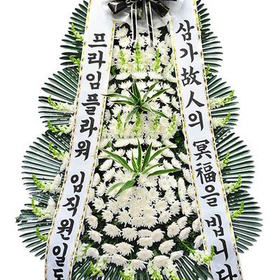 (김영란화환)정품3단화환2
