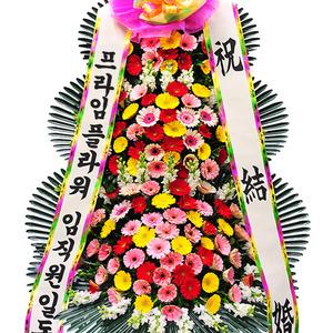 (김영란화환)1★공무원추천상품★