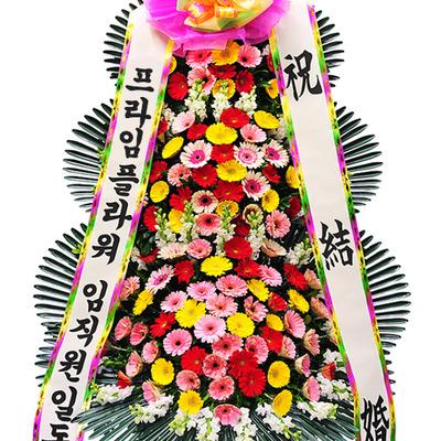 (김영란정품화환)★공무원인기상품★