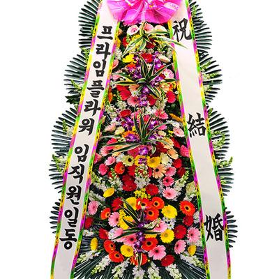 축하4단화환(인기상품)